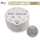 摩肯 DR. SAVE 白色插電款抽真空機 (含2大2小收納組)非充電式