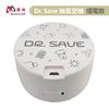 圖片 摩肯 DR. SAVE 白色插電款抽真空機(含4大4小收納組)非充電式