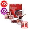 圖片 【嚴選首推】大寮8號穀物紅蜜紅豆禮盒組(20入組)-電