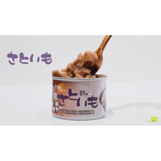 圖片 【嚴選】大甲穀物香綿芋頭禮盒單盒組(8瓶/盒)
