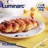 圖片 【Luminarc 樂美雅】3件式兒童餐具組_小企鵝