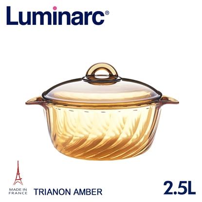 【Luminarc 樂美雅】Trianon 2.5L微晶炫彩透明鍋