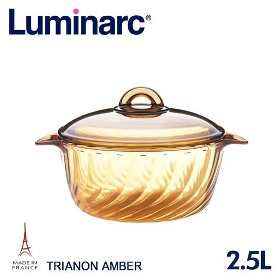 luminarc 法國 樂美雅