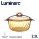 【Luminarc 樂美雅】Trianon 2.5L微晶炫彩透明萬用鍋(ARC-TN25)