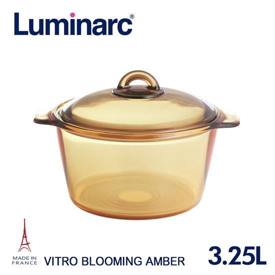 圖片 【Luminarc 樂美雅】Blooming 3.25L微晶透明萬用鍋(可用電磁爐)(ARC-BN32)