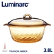 【Luminarc 樂美雅】Trianon 3.8L微晶炫彩透明鍋(ARC-T38)