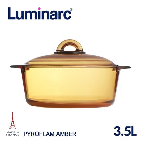 圖片 【Luminarc 樂美雅】Pyroflam 3.5L微晶透明鍋