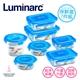 【Luminarc 樂美雅】純淨玻璃保鮮盒7件組(PUB752)