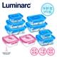 【Luminarc 樂美雅】純淨玻璃保鮮盒9件組(PUB905)