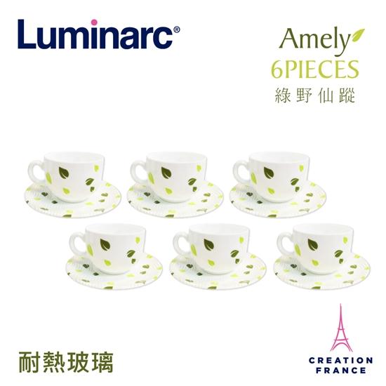圖片 【Luminarc 樂美雅】綠野仙蹤6件式咖啡杯組(ARC-613-GF)