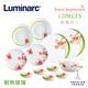 【Luminarc 樂美雅】甜蜜佳人12件式餐具(ARC-1211-SWT)