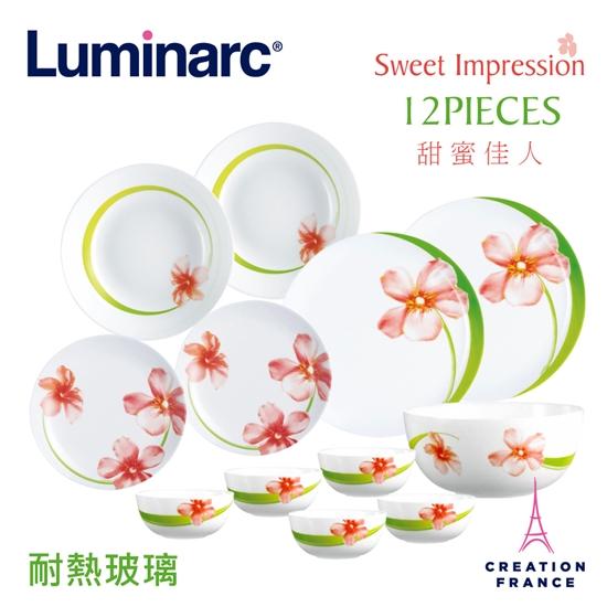 圖片 【Luminarc 樂美雅】甜蜜佳人12件式餐具(ARC-1211-SWT)