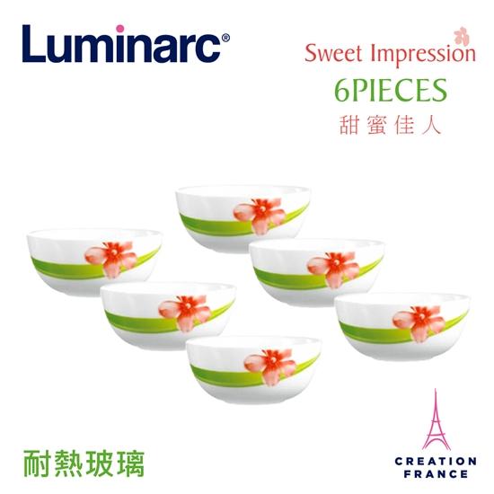 圖片 【Luminarc 樂美雅】甜蜜佳人6入餐碗組(ARC-612-SWT)