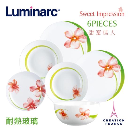 圖片 【Luminarc 樂美雅】甜蜜佳人6入馬克杯組(ARC-611-SWT)