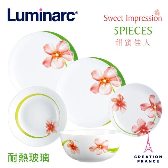 圖片 【Luminarc 樂美雅】甜蜜佳人5件式餐具組(ARC-511-SW)