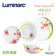【Luminarc 樂美雅】甜蜜佳人4件式餐具組(ARC-411-SW)