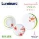 【Luminarc 樂美雅】甜蜜佳人3件式餐具組(ARC-311-SWT)