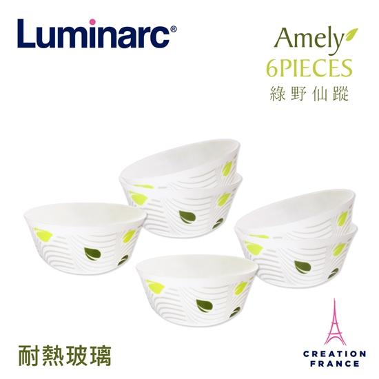 圖片 【Luminarc 樂美雅】綠野仙蹤6入餐碗組(ARC-612-GF)