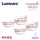 【Luminarc 樂美雅】幾何圖形6入餐碗組(ARC-612-GEO)