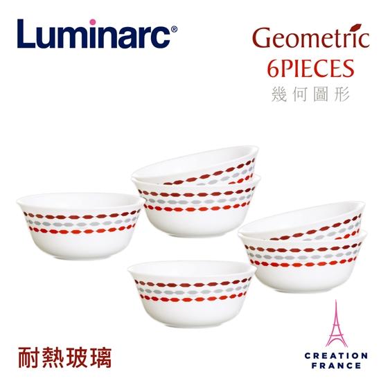 圖片 【Luminarc 樂美雅】幾何圖形6入餐碗組(ARC-612-GEO)