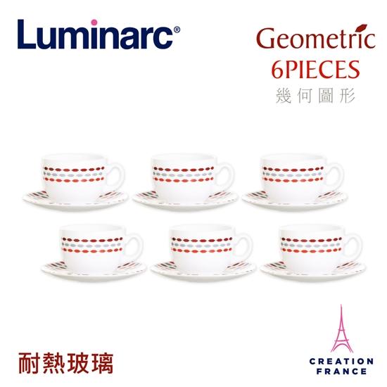 圖片 【Luminarc 樂美雅】幾何圖形6入咖啡杯組(ARC-613-GEO)