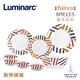 【Luminarc 樂美雅】羅馬假期8件式餐具組(ARC-811-RMH)
