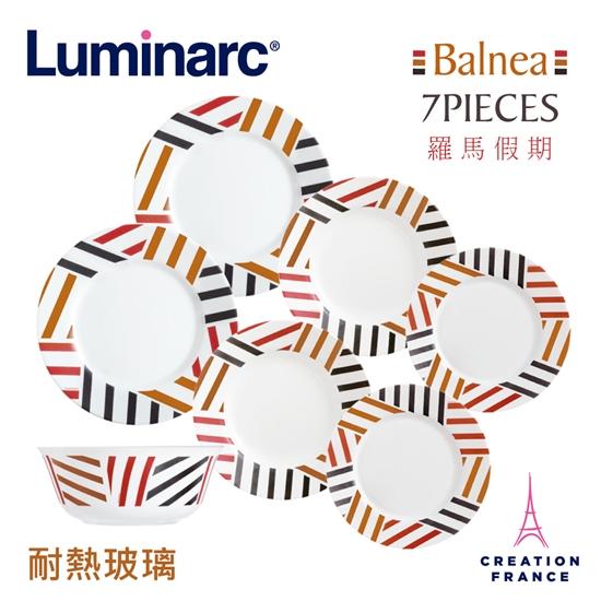 圖片 【Luminarc 樂美雅】羅馬假期7件式餐具組(ARC-711-RMH)