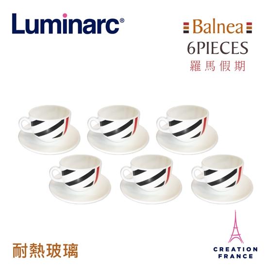 圖片 【Luminarc 樂美雅】羅馬假期6入咖啡杯組(ARC-613-RMH)