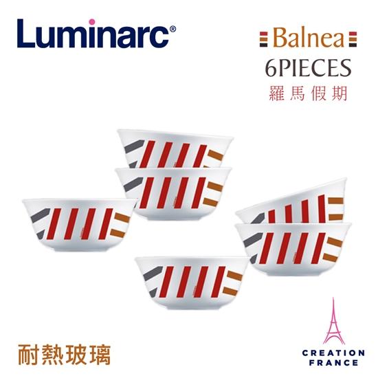 圖片 【Luminarc 樂美雅】羅馬假期6入餐碗組(ARC-612-RMH)
