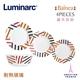 【Luminarc 樂美雅】羅馬假期4件式餐具組(ARC-411-RMH)