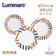 【Luminarc 樂美雅】羅馬假期3件式餐具組(ARC-311-RMH)