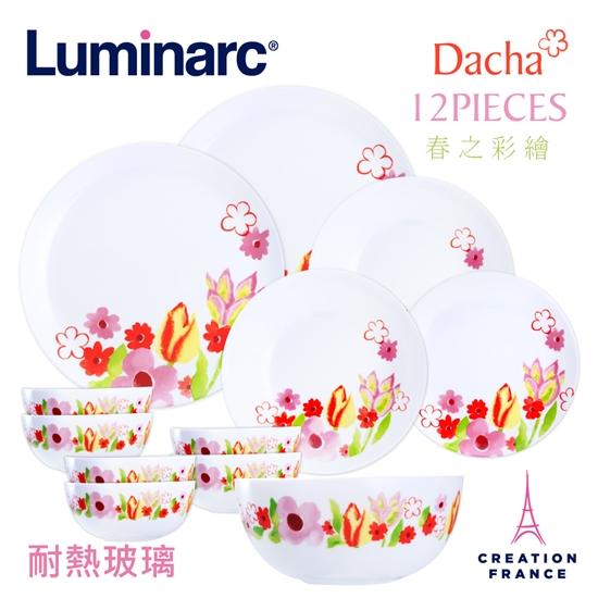 圖片 【Luminarc 樂美雅】春之彩繪12件式餐具組(ARC-1211-DCH)