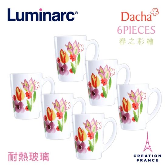 圖片 【Luminarc 樂美雅】春之彩繪6入馬克杯組(ARC-613-DCH)