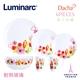 【Luminarc 樂美雅】春之彩繪6件式餐具組(ARC-611-DCH)