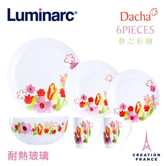 圖片 【Luminarc 樂美雅】春之彩繪6件式餐具組(ARC-611-DCH)