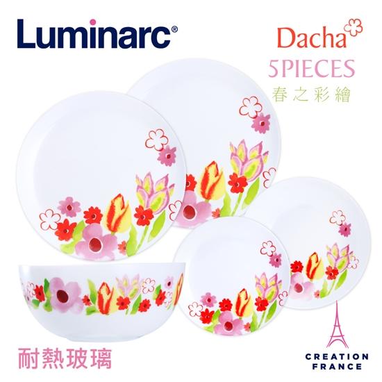圖片 【Luminarc 樂美雅】春之彩繪5件式餐具組(ARC-511-DCH)