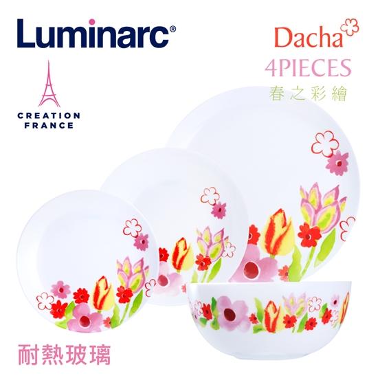 圖片 【Luminarc 樂美雅】春之彩繪4件式餐具組(ARC-411-DCH)