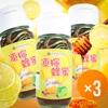 圖片 【田蜜園】沁涼一夏-凍檸蜜瘋搶組(3瓶)