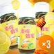 【田蜜園】沁涼一夏-凍檸蜜瘋搶組(3瓶)