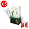 圖片 FORTE-複方養妍凍5入組-電