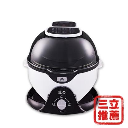 垣の神級球型旋轉翻炒氣炸鍋-電