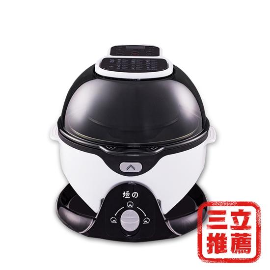 圖片 垣の神級球型旋轉翻炒氣炸鍋-電
