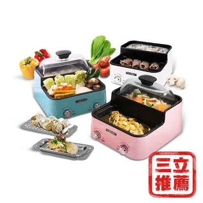 【FUJACOOK富甲酷客】萬用即食鍋 - 基礎款 三色可選-電