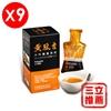 圖片 黃肽吉- 大吟釀薑黃飲(30mlX10包/盒)-電