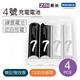 ZMI 紫米 AA711 鎳氫 4號充電電池 (4入)