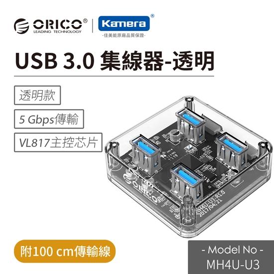 orico usb3.0