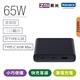 ZMI 紫米65W PD QC USB Type-C*2+1A多口桌面快速充电器 (HA932)