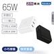 ZMI 紫米 65W QC PD三孔快速充電器 (HA832) 白色