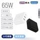 ZMI 紫米 65W QC PD三孔快速充電器 (HA832) 黑色