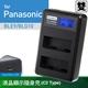 Kamera液晶雙槽充電器for Panasonic DMW-BLE9/BLG10